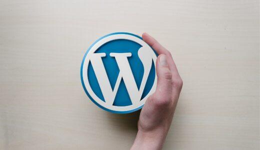 あなたのホームページ、本当にWordPressでいいの? HTMLサイトをオススメする理由